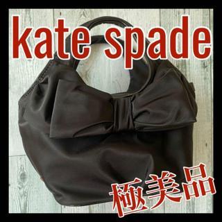 kate spade new york - 極美品 ケイトスペード kate spade ナイロン リボン ハンド バッグ