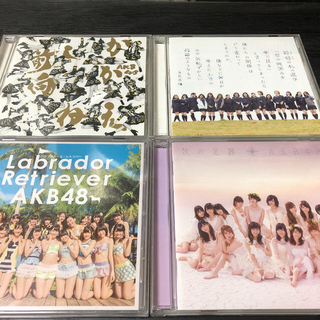 エーケービーフォーティーエイト(AKB48)の💖AKB48   CD 4枚💖指原うちわ おまけ(アイドルグッズ)