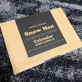 Johnny's - Snow Man カレンダー