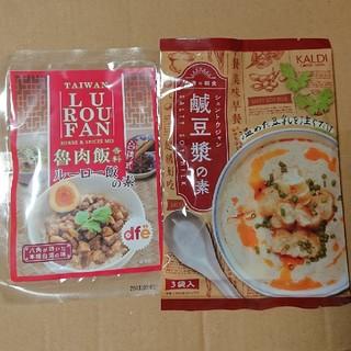 カルディ(KALDI)の簡単!台湾飯(缶詰/瓶詰)