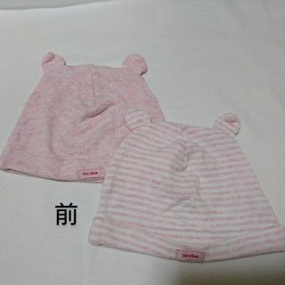 ベビーギャップ(babyGAP)のbaby GAP ベビー用帽子 46cm 4-6month(帽子)