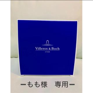 ビレロイアンドボッホ(ビレロイ&ボッホ)の新品未使用 Villeroy& Boch ペアワイングラス(グラス/カップ)