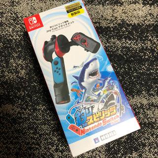 Nintendo Switch - 釣りスピリッツ Switch joy-con アタッチメント