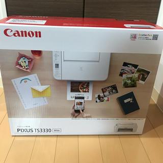 Canon - CANON プリンターPIXUS TS3330複合機ホワイト