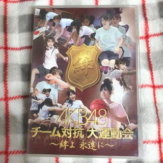 エーケービーフォーティーエイト(AKB48)のAKB48 週刊AKB チーム対抗大運動会〜絆よ 永遠に〜(ミュージック)