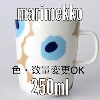マリメッコ(marimekko)のマリメッコ marimekko   ウニッコ UNIKKO マグカップ ベージュ(グラス/カップ)