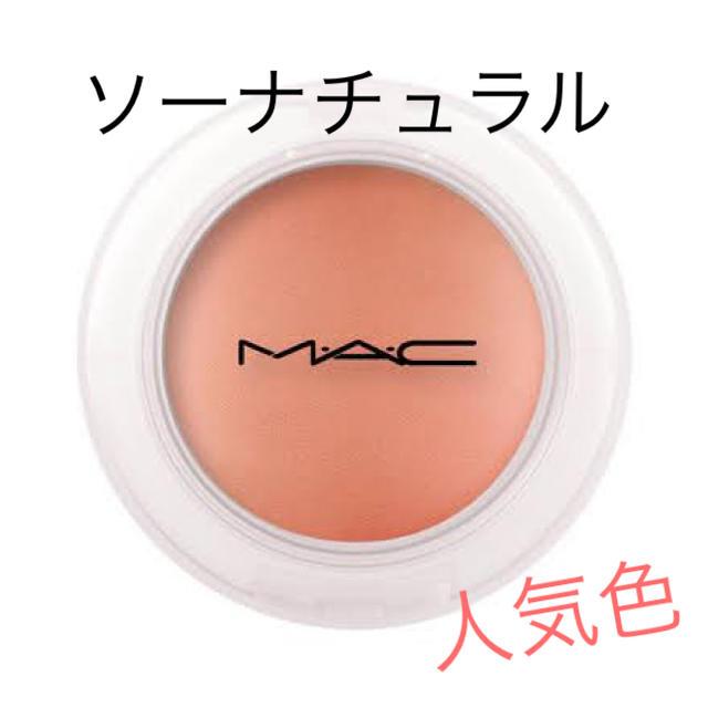 MAC(マック)のMAC グロー プレイ ブラッシュ チーク コスメ/美容のベースメイク/化粧品(チーク)の商品写真
