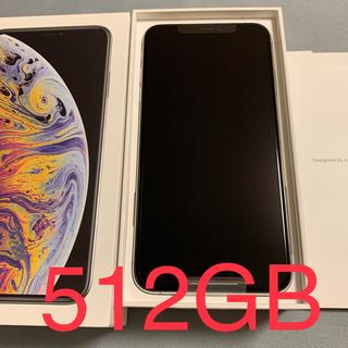 Apple - 新品 iPhone Xs MAX 512GB Silver SIMロック解除済