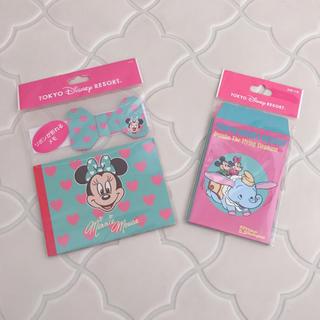Disney - ディズニーリゾート メモ帳&封筒