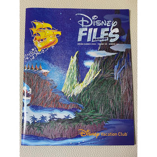 ディズニー(Disney)のDVC ディズニー バケーションクラブ 会報 季刊誌 最新 vol.29(印刷物)