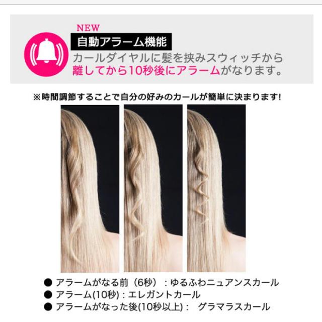 ヘアアイロン✖️自動カール スマホ/家電/カメラの美容/健康(ヘアアイロン)の商品写真