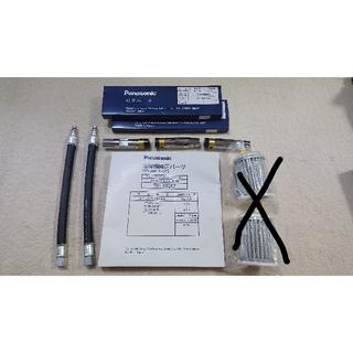 パナソニック(Panasonic)の溶接部品まとめ売り(工具/メンテナンス)