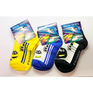 サンリオ(サンリオ)の新品未使用品 新幹線 靴下 ソックス 14~19cm(靴下/タイツ)