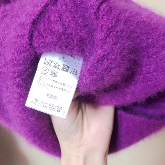 Spick and Span(スピックアンドスパン)のスピックアンドスパン ニット レディースのトップス(ニット/セーター)の商品写真