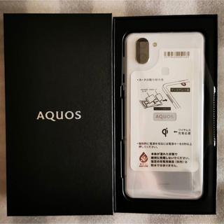 AQUOS - AQUOS R3 プラチナホワイト 128 GB au SHV44