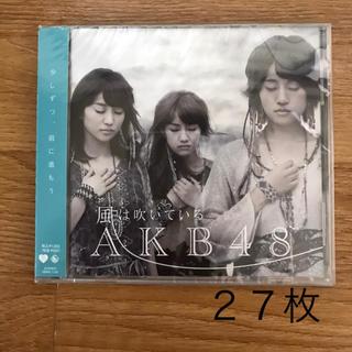 エーケービーフォーティーエイト(AKB48)のAKB48 風は吹いている(ポップス/ロック(邦楽))