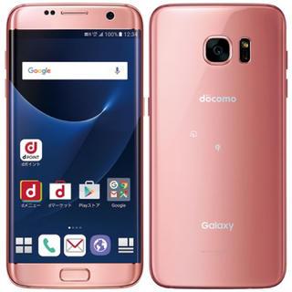 ギャラクシー(Galaxy)のGalaxy S7 edge  au [Pink Gold] サムスン(スマートフォン本体)