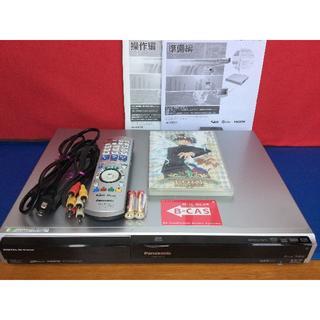 Panasonic - パナソニック HDD搭載ハイビジョンDVDレコーダー DMR-XP10
