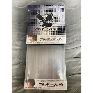 ブラッディ・マンデイ DVD  三浦春馬(TVドラマ)