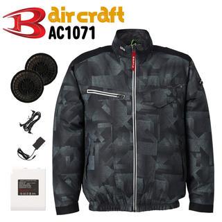 バートル(BURTLE)の空調服 BURTLE バートル AC1071 バッテリー セット ブラック M(その他)