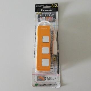 パナソニック(Panasonic)の新品 ザ・タップZ 3コ口 2m スイッチ付テーブルタップ オレンジ(PC周辺機器)