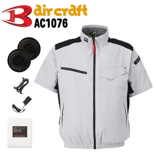 バートル(BURTLE)の空調服 BURTLE バートル AC1076 バッテリー セット シルバー L(その他)