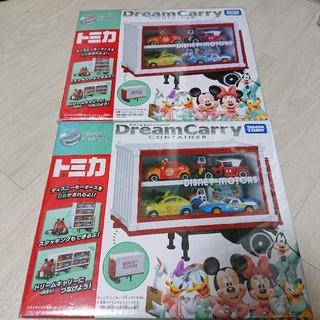Disney - 廃盤❤️ディズニー トミカ まとめ売り❤️ドリームキャリー