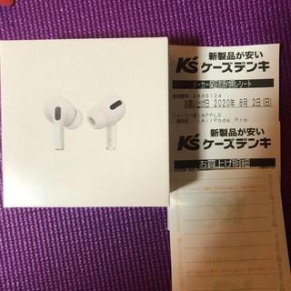 Apple - Apple AirPods Pro MWP22J/A新品未使用/未開封品