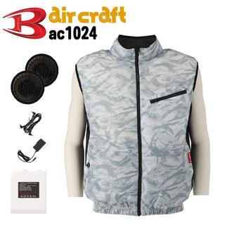 バートル(BURTLE)の空調服 BURTLE バートル AC1024 バッテリー セット カモフラ 3L(その他)