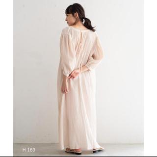 Kastane - 【Kastane】イージーシャーリングドレス