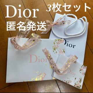 Christian Dior - ❤️ディオール 限定リボン🎀  ラッピングセット ギフトボックス ショッパー