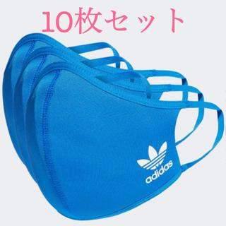 adidas - adidas アディダス フェイスカバー サイズM/L 青10枚