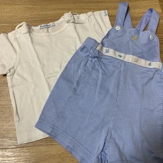 ファミリア(familiar)のFamiliar ファミリア Tシャツ&カバーオール セット 70(カバーオール)