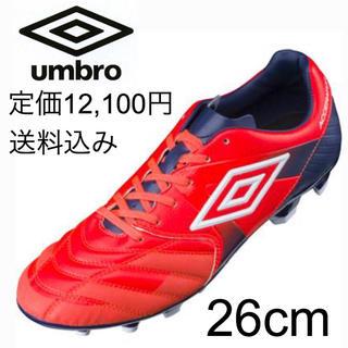 UMBRO - 【新品】26cm アンブロ スパイク アクセレイター KTS