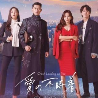 愛の不時着 全話 Blu-ray 新品 値下げ 韓国ドラマ(TVドラマ)