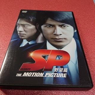 SP 野望篇 DVD通常版 DVD(TVドラマ)