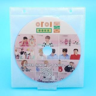スーパージュニア(SUPER JUNIOR)の最新♥️SUPER JUNIOR 아이돌룸 アイドルルーム DVD1枚(アイドル)