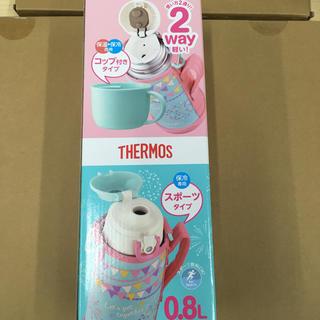 THERMOS - 新品サーモス2wayボトル800ml