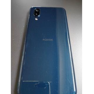 アクオス(AQUOS)のAQUOS sence3 plus サウンド SHV46 auスマホ(スマートフォン本体)