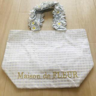 Maison de FLEUR - メゾンドフルール フラワーバッグ