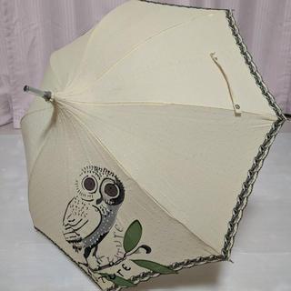 Vivienne Westwood - ヴィヴィアンウエストウッド 晴雨兼用日傘 ブランド日傘 UV パゴダ傘 47cm