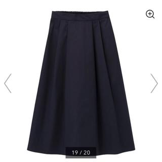 GU - GU ネイビー スカート