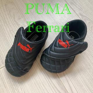 PUMA - PUMA Ferrari コラボ ファーストシューズ 11㎝