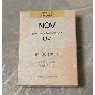 ノブ(NOV)の新品・未使用・未開封 NOV  ノブ パウダリーファンデーション オークル10(ファンデーション)