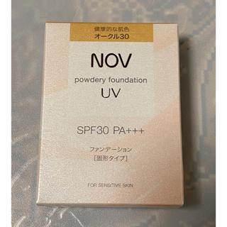 ノブ(NOV)の新品・未使用・未開封 NOV   ノブ ファンデーションUV   オークル30(ファンデーション)