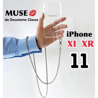 DEUXIEME CLASSE - MUSE *PHONIE SILVERチェーンiphoneケース11 XI XR