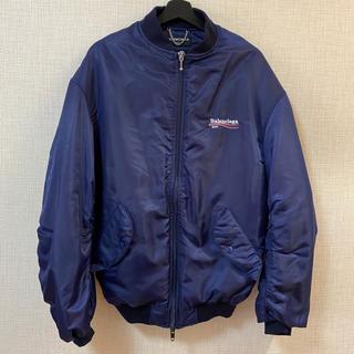 バレンシアガ(Balenciaga)のBalenciaga  ボンバージャケット 購入金額約23万円 青山店購入(ブルゾン)