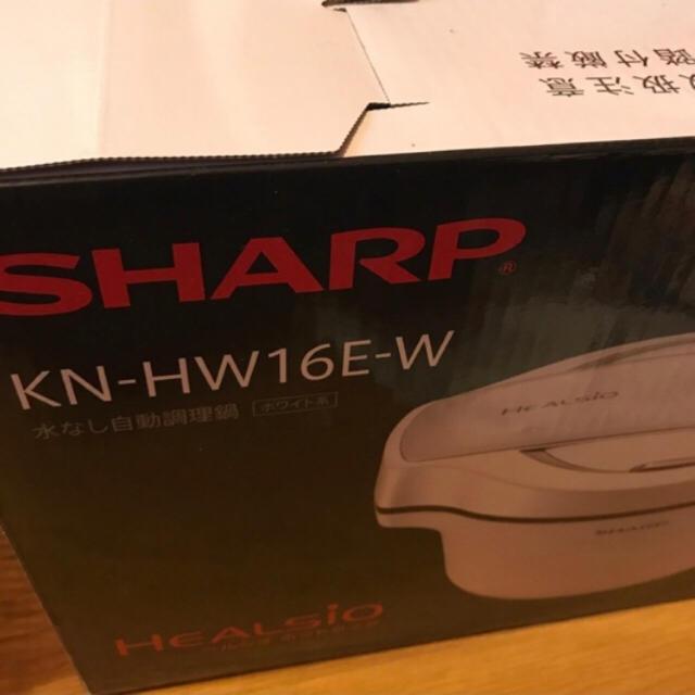 SHARP(シャープ)の水なし自動調理鍋 ヘルシオ ホットクック ホワイト KN-HW16E-W スマホ/家電/カメラの調理家電(調理機器)の商品写真