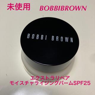 BOBBI BROWN - 未使用 BOBBIBROWN エクストラリペア モイスチャライジングバーム