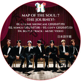 防弾少年団(BTS) - BTS💜MOS7 JOURNEY  THE JOURNEY! DVD